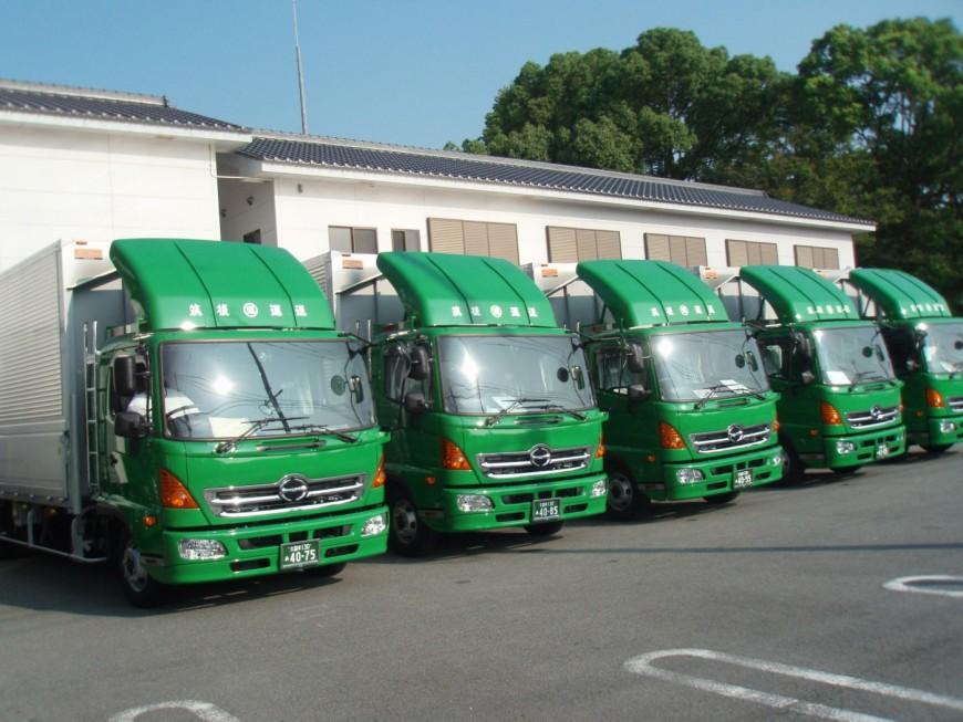 筑後運送株式会社のホームページ